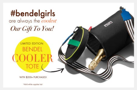 Free Gift With Purchase from Henri Bendel