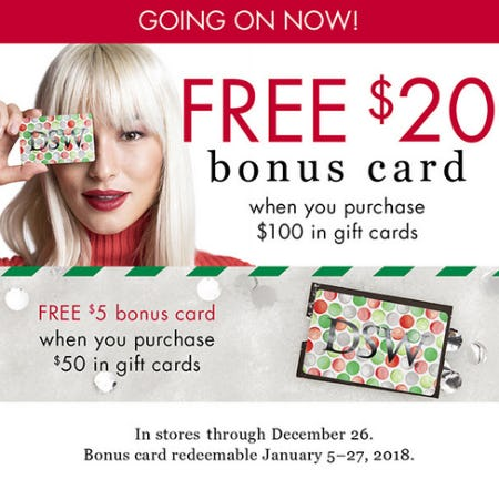 free-bonus-card-with-purchase