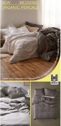 New Bedding: Organic Percale