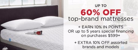 up-to-60-off-top-brand-mattresses