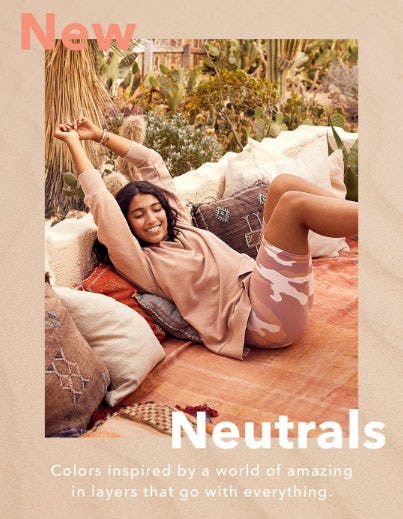 New Neutrals from Aerie