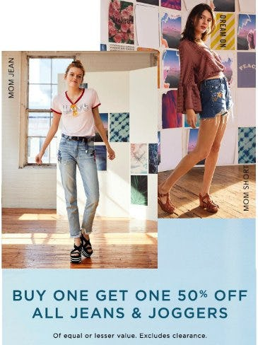 Buy One, Get One 50% Off All Jeans & Joggers from American Eagle Outfitters