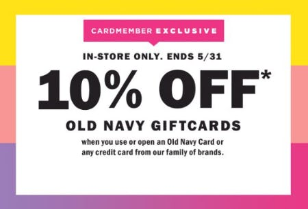 10% Off Old Navy GiftCards from Old Navy