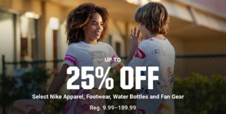 Up to 25% Off Select Nike Apparel, Footwear, Water Bottles and Fan Gear from Dick's Sporting Goods