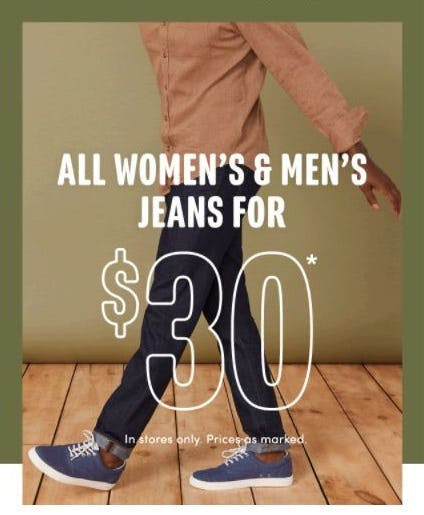 All Women's & Men's Jeans for $30 from J.Crew Factory