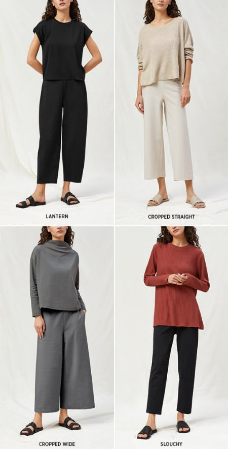 The Perfect Pants from Eileen Fisher