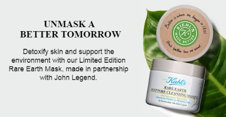 The Limited Edition Rare Earth Mask