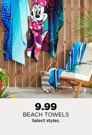 $9.99 Beach Towels from Kohl's