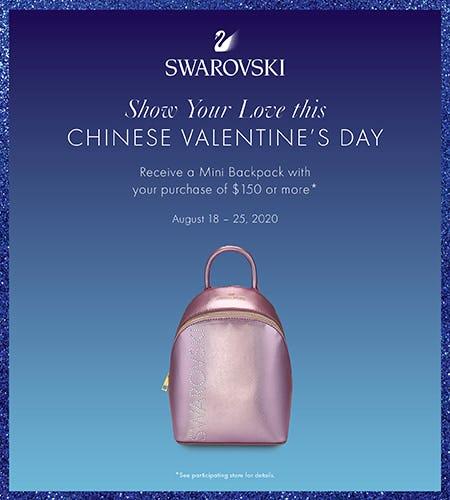 Swarovski Celebrates Chinese Valentine's Day! from Swarovski