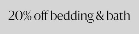 20% Off Bedding & Bath from West Elm