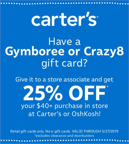 Give Us Your Gymboree Gift Card and Save!