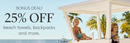 25% Off Beach Towels, Backpacks and More