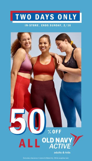 50% Off All Old Navy Active