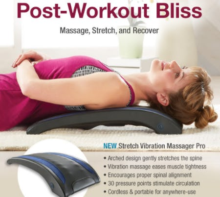 New Stretch Vibration Massager Pro from Brookstone