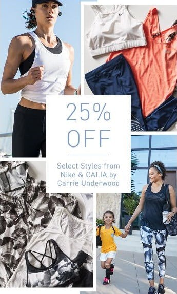 25% Off Select Styles from Nike & CALIA by Carrie Underwood