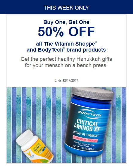 BOGO 50% Off Select Products
