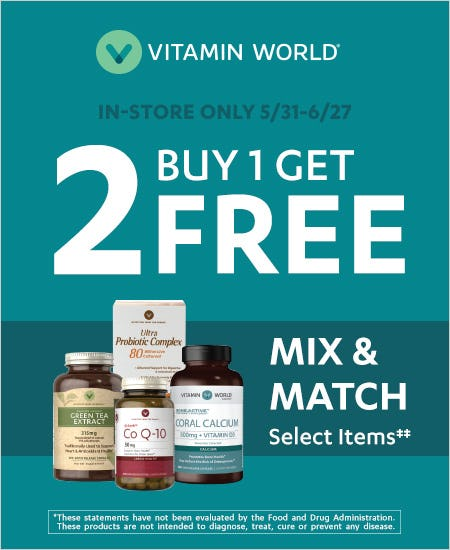Buy 1 Get 2 Free Mix and Match Select Items