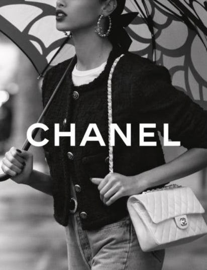 The CHANEL Iconic Bag from Neiman Marcus