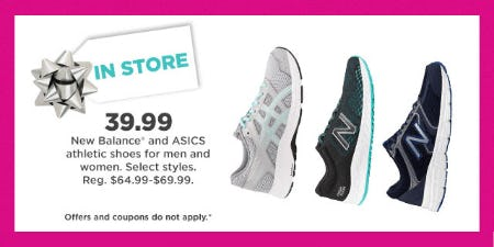 $39.99 New Balance & Asics Athletic Shoes