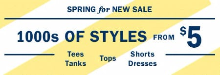spring-for-new-sale