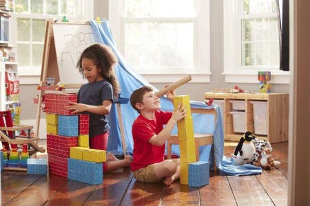 Boscov's Melissa & Doug Obstacle Course from Boscov's