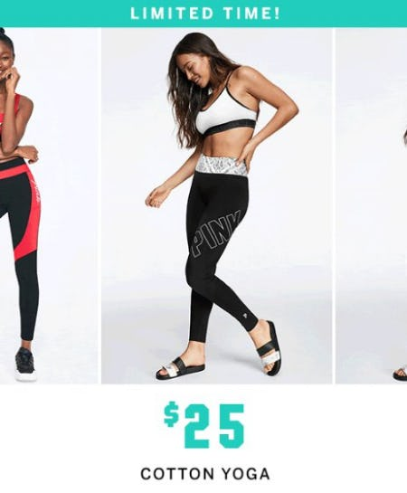 $25 Cotton Yoga from Victoria's Secret