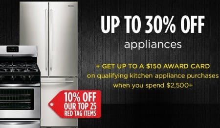 Sears appliance hook up