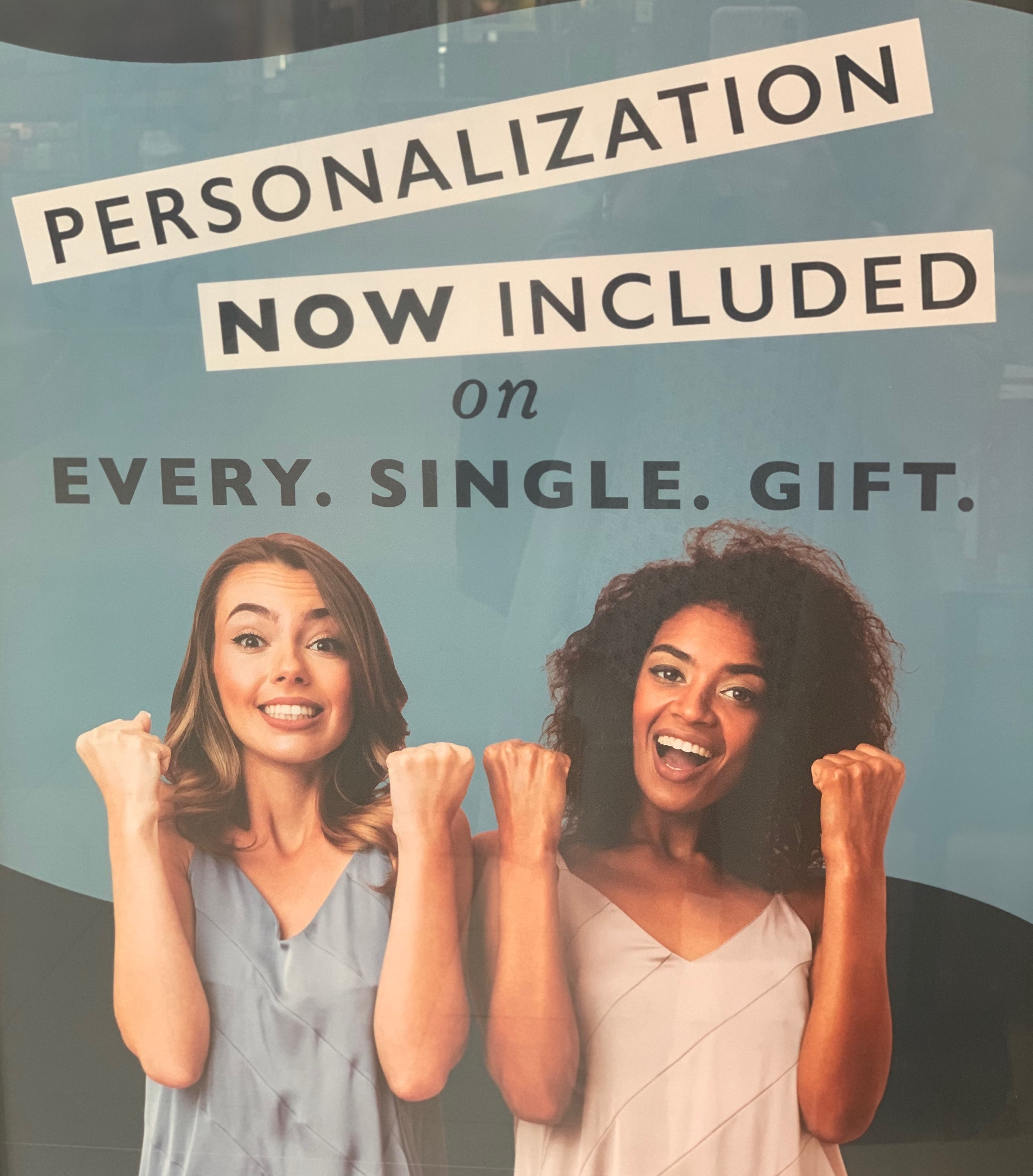 personalization-now-included