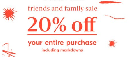 Friends and Family Sale from West Elm