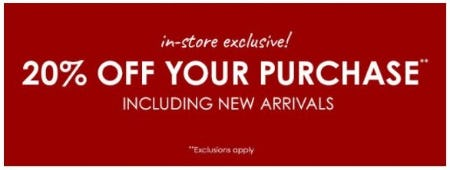 20% Off your Purchase from Pottery Barn Kids
