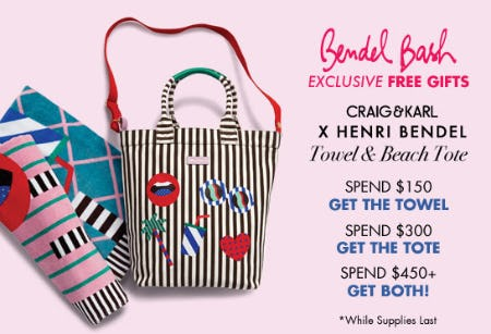 Free Gifts With Purchases from Henri Bendel