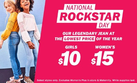 National Rockstar Day from Old Navy