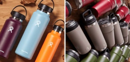 New Drinkware and Coolers from Dick's Sporting Goods