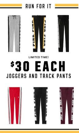 Joggers and Track Pants $30 Each from Victoria's Secret