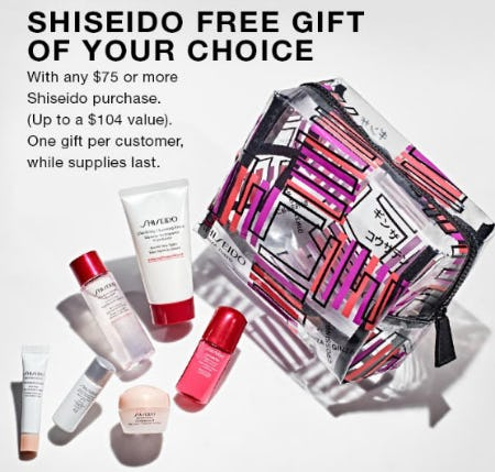 Free Shiseido Gift with Purchase from macy's