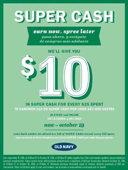 We'll Give You $10 in Super Cash for Every $25 Spent from Old Navy