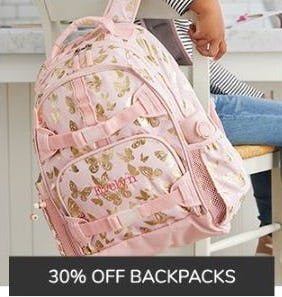 30% Off Backpacks from Pottery Barn Kids