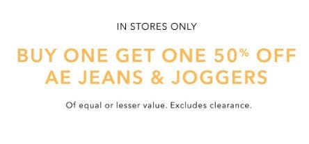 Buy One, Get One 50% Off AE Jeans & Joggers from American Eagle Outfitters