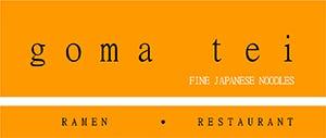 고마 테이 라멘 (Goma Tei Ramen) Logo