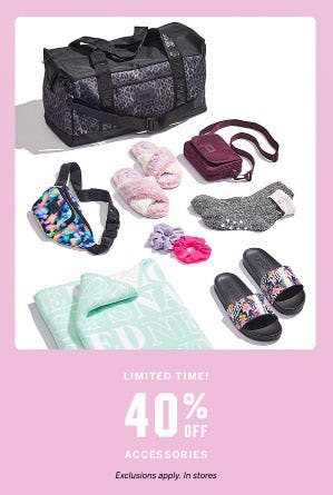 40% Off Accessories from Victoria's Secret