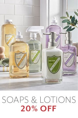 20% Off Soaps & Lotions from Sur La Table